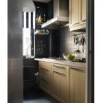 illustration cuisine petit espace