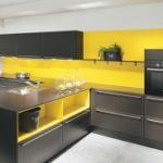 illustration cuisine jaune
